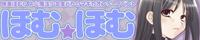 暁美ほむら中心 魔法少女まどか☆マギカ【ほむ☆ほむ13】